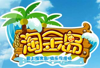 淘金岛域名网taojindao.com-域名出售,域名交易,域名买卖,域名购买,创业域名,项目域名