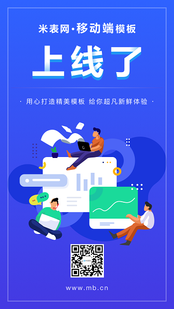 jrs直播火箭队赛程网-新闻资讯备份.png
